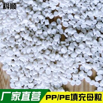 珍珠棉吹膜填充料 高级透明填充母料 厂家直供批发价